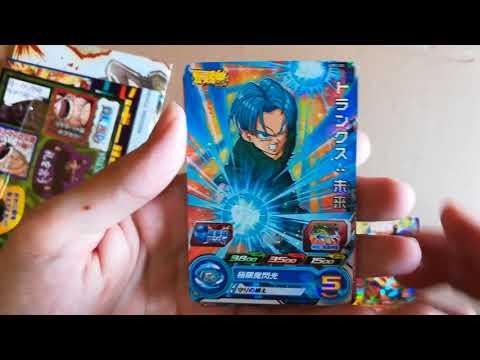 Saikyo Jump Mayo 2018 – Promo Cards UVPJ-02. 03. 04 (Goku, Trunks y Fu)