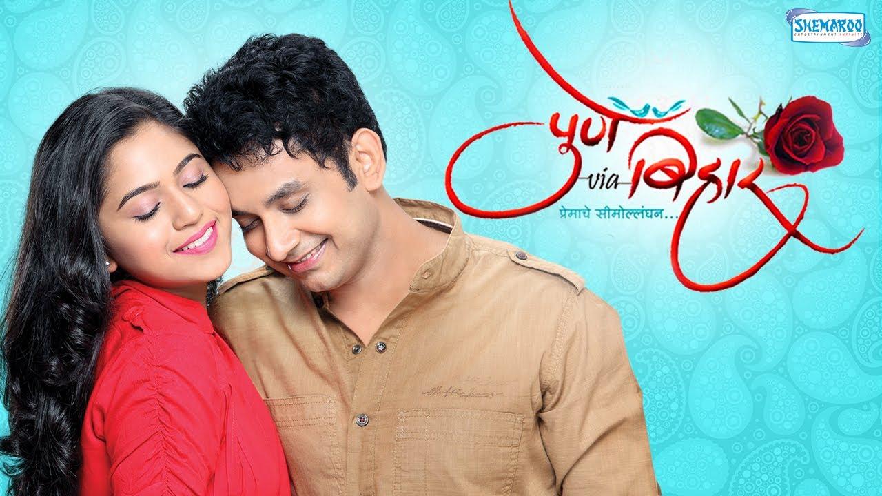 marathi dating pune