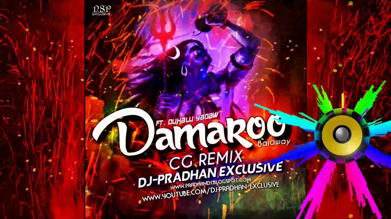 Dam Dam Damaroo Bajaway || Dukalu Yadav || CG Remix || Dj Pradhan Exclusive