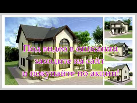 бесплатные проекты домов из профилированного бруса