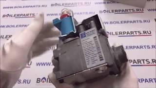 Газовый клапан 845 SIGMA для котлов BERETTA R10021021 (0.845.070)