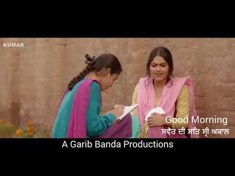 Good Morning Punjabi Style Youtube