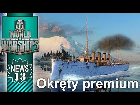 Okręty premium - NEWS - World of Warships