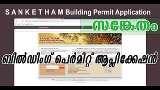 Malayalam pdf kmbr