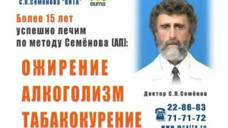 постер к видео 0883-МЦ-Вита-МетодСеменова-15