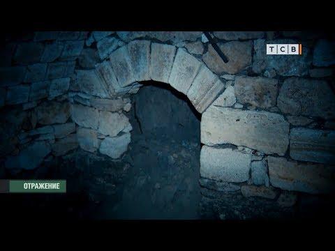 Тайны подземного Приднестровья