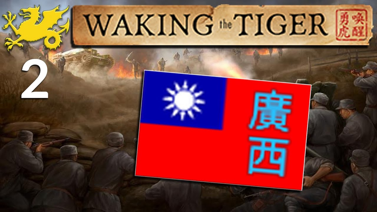 HOI4 Waking The Tiger - Guangxi Clique [2] - Most Popular Videos