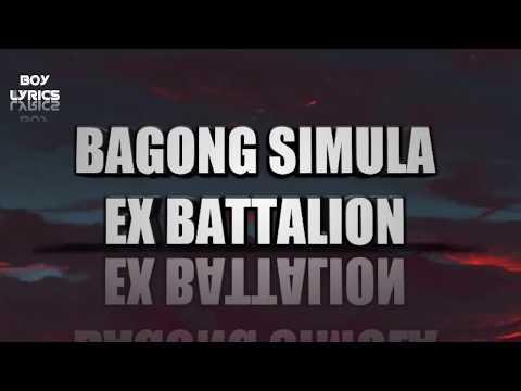 Bagong Simula - Ex Battalion (Lyrics) - Free Download mp3 Audio