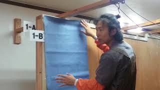 도배이론 -벽지 겹침시공