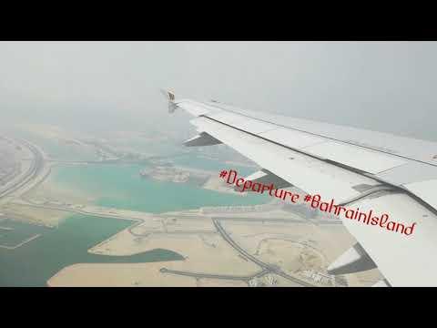 Gulf Air flight Departure from Bahrain Islands