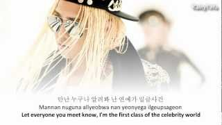 G-Dragon - One of a kind ~ lyrics on screen (KOR/ROM/ENG)