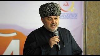 Очередной спектакль лже муфтия Хамхоева  Не убедительно, неинтересно, не аргументированно