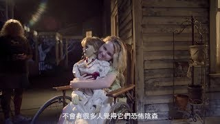 【安娜貝爾:造孽】好閨蜜拍攝幕後花絮