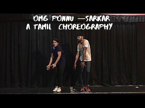 Sarkar | OMG ponnu | Tamil choreography | A. R. Rahman