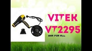 Фен VITEK VT-2295 Огляд Розпакування