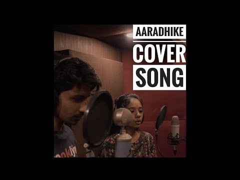 Download Lagu   Aaradhike Cover Song Promo   ft. Surya Super Singer Fame Anakha Dileep & Neeraj N.K Mp3 Free