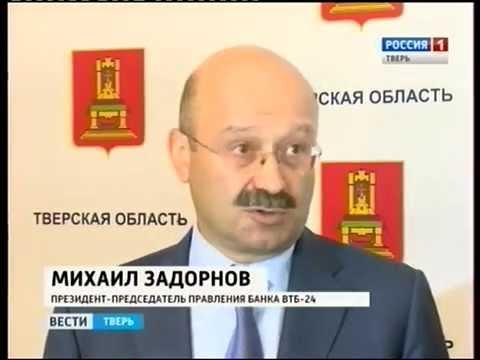 Встреча Игоря Рудени с президентом банка ВТБ 24