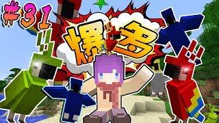 「Minecraft」Moco慢活原始生存:#31 爆多! 超多抓不完的鸚鵡  「當個創世神」