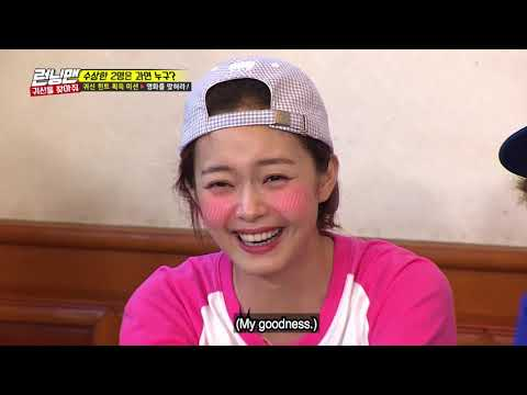 [Running Man] Ep 364_0820_ That groaning sound from the movie LOL