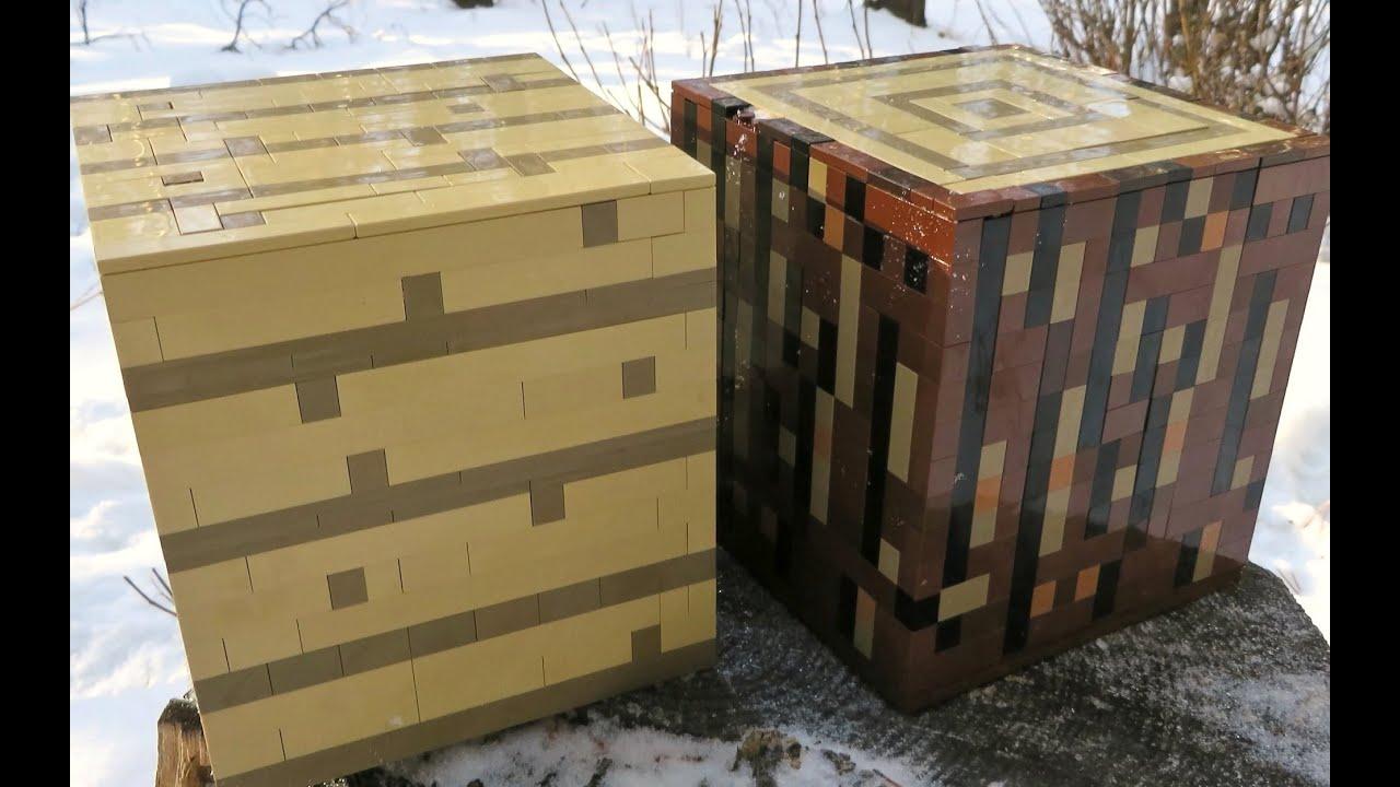 Minecraft Wooden Planks ~ Lego wooden planks minecraft youtube