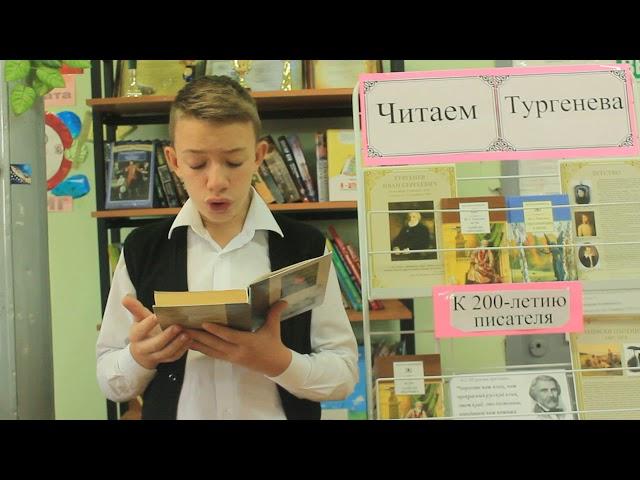 Изображение предпросмотра прочтения – ИванЗахаров читает произведение «Весенний вечер» И.С.Тургенева