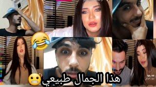 بث مباشر علوش ماركة و سارة الكندري واحمد العنزي/سارة تهدد علوش?