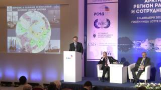 Arctic Conference. Section 5. Public-Private Partnership in Development of the Arctic Resources