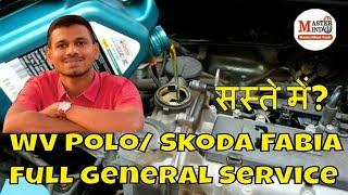 Volkswagen polo / Skoda fabia genral service with flush