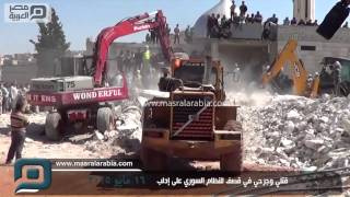 مصر العربية | قتلي وجرحي في قصف للنظام السوري على إدلب