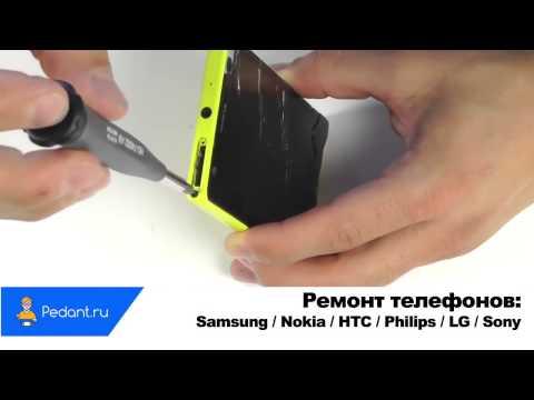 Мобильные телефоны Samsung в Москве - цены на сотовые