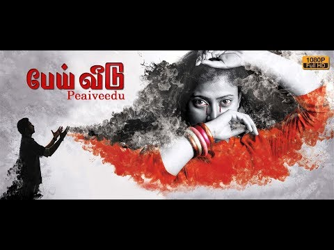 New Full Tamil Horror Movie 2017 | Pei...