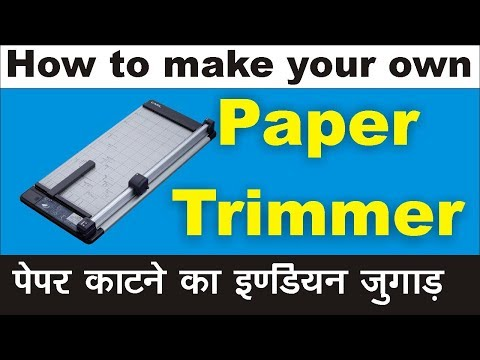 paper cutter   how to make your own paper trimmer  