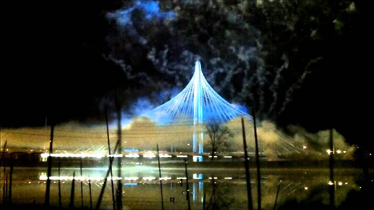 Margaret Hunt Hill Bridge Grand Opening Fireworks Dallas ...