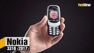 Nokia 3310 (2017) — огляд телефону