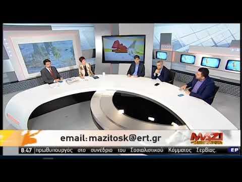 Αποστολόπουλος Πέρρος στην ΕΡΤ για ασφαλιστικό, πρόνοια, εξωτερική πολιτική.