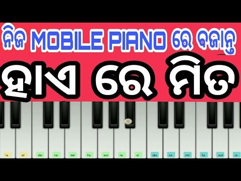 HAE RE MITA EASY PIANO TUTORIAL BY ODIA PIANIST
