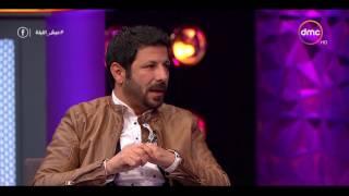 عيش الليلة - إياد نصار وقصة
