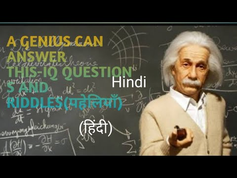 {hindi}  IQ QUESTIONS ONLY GENIUS CAN ANSWER|intelligence test |PART 1