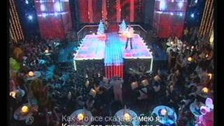 Анастасия Заворотнюк и Сергей Жигунов Две звезды 2006