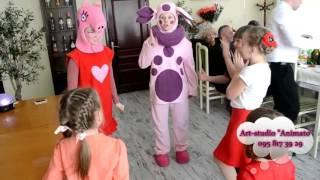 Аниматоры на детский праздник Лунтик и Пеппа от Art-studio