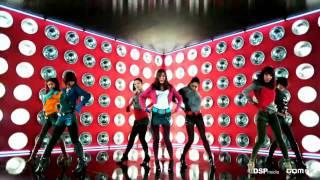 Rainbow - Gossip Girl (heomdam sonyeo) (험담 소녀)
