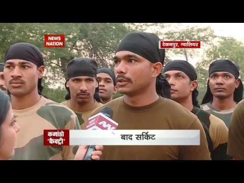 Tough training of Indian Commando in Tekanpur