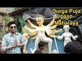 Mahalaya I Making of Durga Idol in Kumartuli, Kolkata I Durga Puja 2017