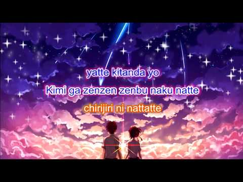 Karaoke ~ Kimi no Na wa ~[ ZEN ZEN ZENSE ] ~「Karaoke Version HD」