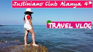 ТУРЦИЯ 2019 ОБЗОР ОТЕЛЯ Justiniano Club Alanya 4* МИНИ ДИСКО