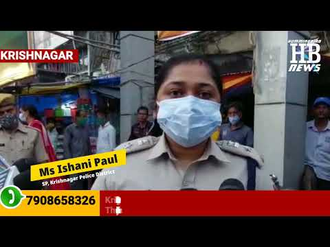 Watch: What police did on Police Day in Krishnagar