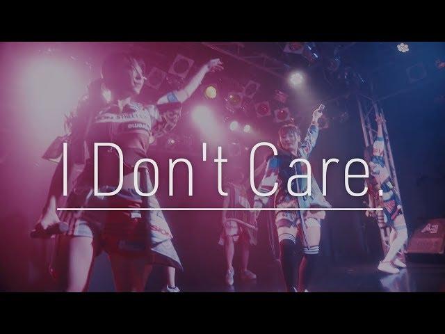 Cheeky Parade / I Don't Care
