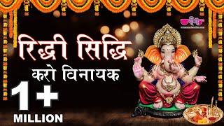 Download Hindi Video Songs - Ridhhi Sidhhi Karo Vinayak | Sung By The New Music Sensation of Rajasthan - Supriya