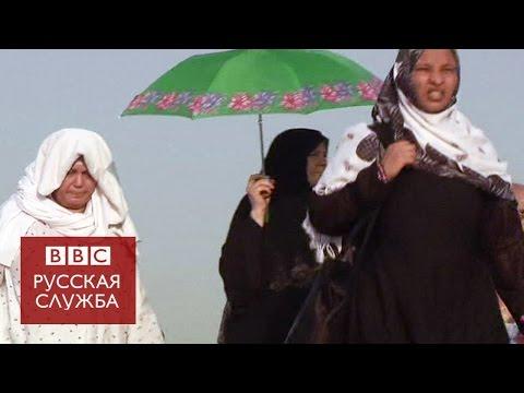 Более 700 паломников погибли в давке во время хаджа - BBC Russian