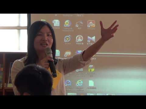 104-1202教與學 教案交流討論會